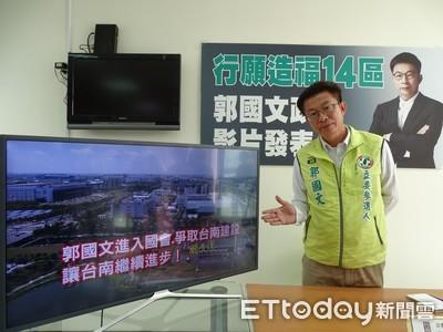 賴神獻聲偉哲現身 郭國文影片發表