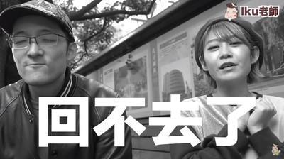 台灣5大優點 日本人大讚:回不去了