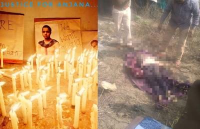 16歲少女遭性侵殺害 屍體被「斷頭+切胸」