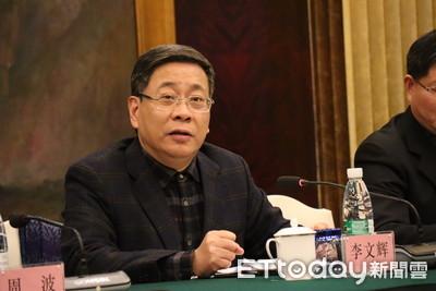 上海台辦主任李文輝年後來台 陸委會:僅能出席北市活動