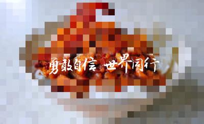 超會!外館小編送「大碗」台灣共識