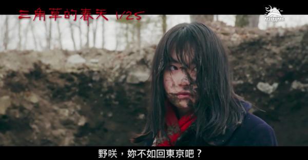 ▲▼「霸凌者燒死我的爸媽」 日本少女報復⋯血染紅雪地(圖/車庫娛樂提供)