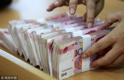 郭樹清:人民幣不可能持續貶值
