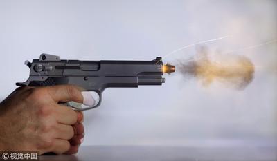 14歲男開槍殺光「一家五口」!事後向警承認