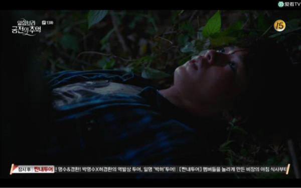 ▲▼遊戲失控後,世周誤殺馬魯可。(圖/翻攝自tvN)