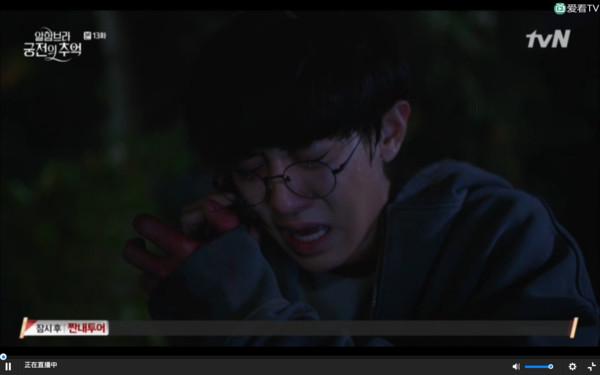 ▲▼雷/燦烈終於有戲份!《阿爾罕》成殺人遊戲 全跟朴信惠有關(圖/翻攝自tvN)