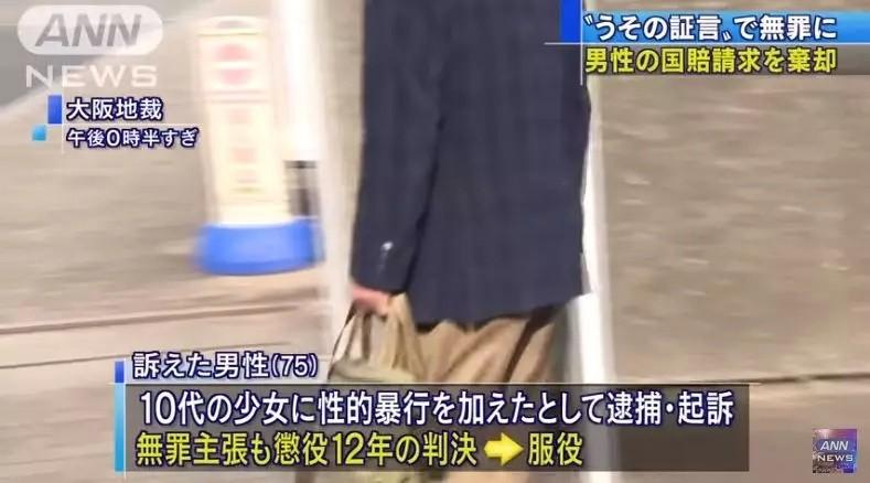 大檸檬用圖(圖/翻攝自ANN NEWS)