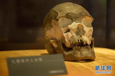 中國最北古人類「扎賚諾爾人」