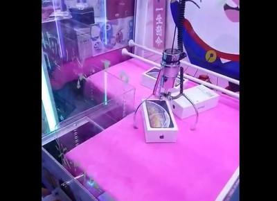 夾中iPhone X拆盒竟只塞了8顆保險套