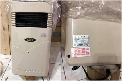 尾牙獎品開箱 驚見2005年電暖器