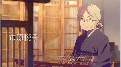 ▲市原悅子曾為百億神片《你的名字》中的奶奶配音。(圖/翻攝自YouTube)