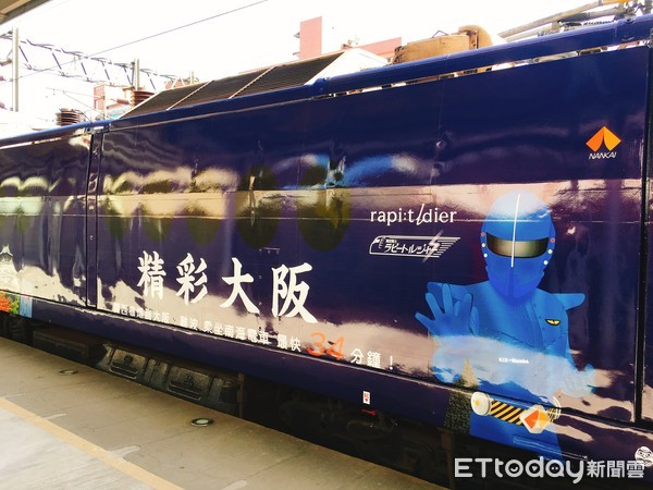 ▲▼ 南海電鐵彩繪列車。(圖/記者蔡玟君攝)