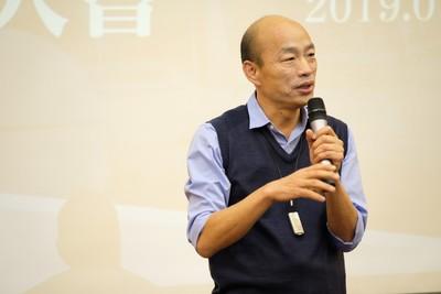 CIEA高雄會員大會韓國瑜高喊拼經濟