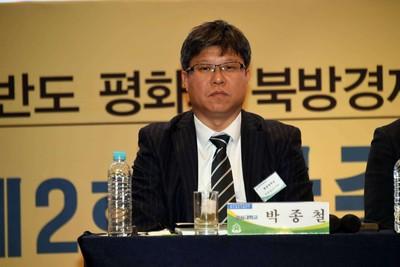 「川金二會」金正恩如何出招? 南韓權威專家深度剖析