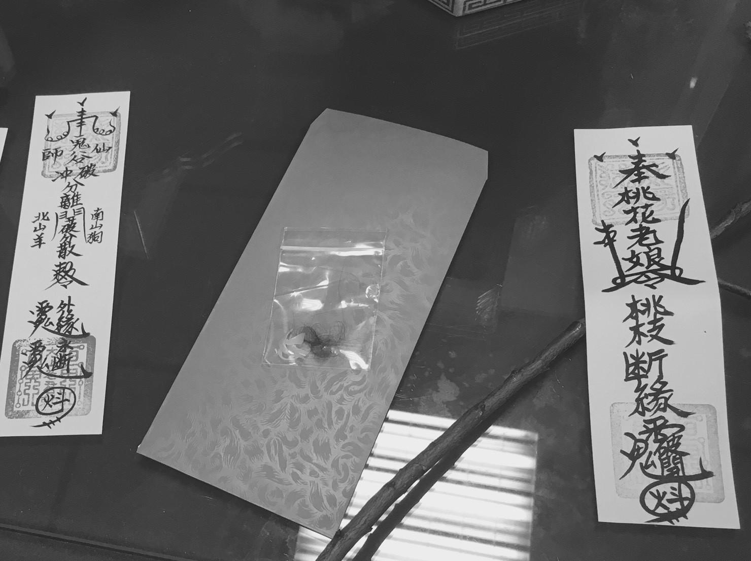 ▲斬桃花。(圖/小檸檬供稿專用)