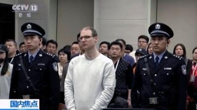 加國男運毒遭判死 決定提上訴