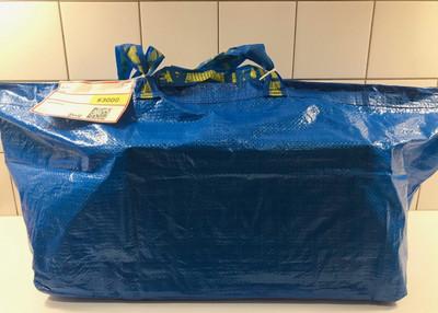 IKEA買850元新年福袋 打開賺翻了