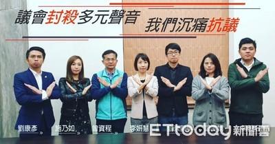 竹議會程委遭封殺 劉康彥:國民黨開民主倒車