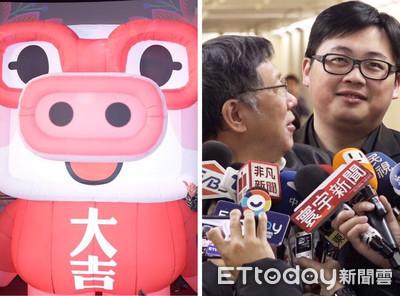 豬寶撞臉劉奕霆 柯p:買通設計者?