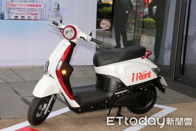 iRent租車光陽電動機車3月上線