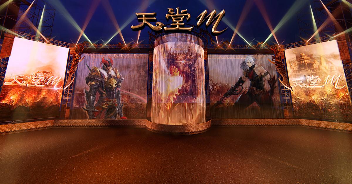 《天堂M》龍鬥士開放事前登錄(圖/遊戲橘子提供)