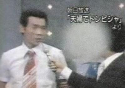 日本戰後殺人魔 10血腥殘殺22人