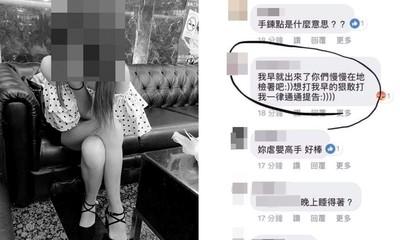 17歲虐童媽留言嗆鄉民:敢打通通提告