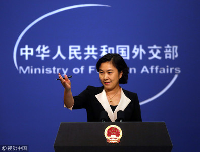 彭定康聲援香港 華春瑩:閉嘴、收手!