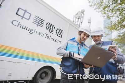 中華電股東批公司拼著5G卻忘了4G