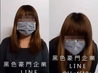 台南1歲女童遭虐死!爆被冒名募資