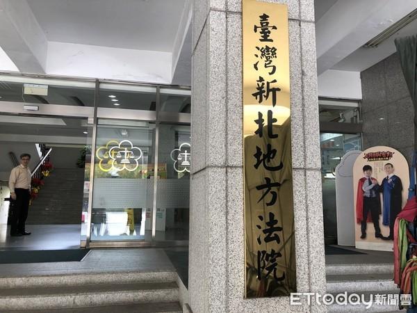 女警炒股慘賠A公款3年 落跑淪通緝犯判賠1200萬