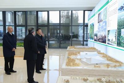習近平考察抵北京城市副中心