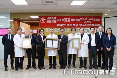 新樓醫院 通過職安衛生管理雙認證