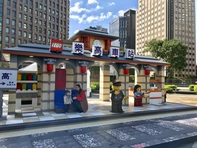 巨大版「樂高車站」現身統一時代