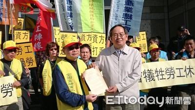 勞團抗議鬆綁責任制 國發會:聽到了但勞團搞錯了