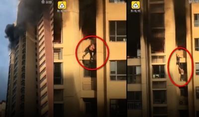 男女化身「蜘蛛人」 爬25樓逃大火