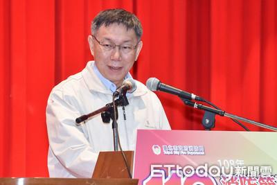 6首長連任失敗 柯P:對台灣民主傷害很大