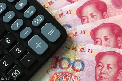 統計局:中國將修訂2018年GDP