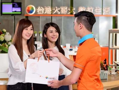 台灣大月付589起可享「8,000元優惠」