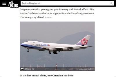加拿大網文誤用華航照片!
