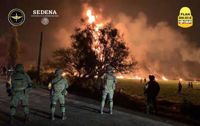墨國輸油管爆炸 至少66死85失蹤