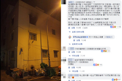 澎湖父母留2娃看家起火 救人高中生現身回應