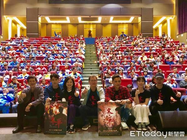 ▲電影《寒單》回台東進行首映 。(圖/記者楊均典攝)