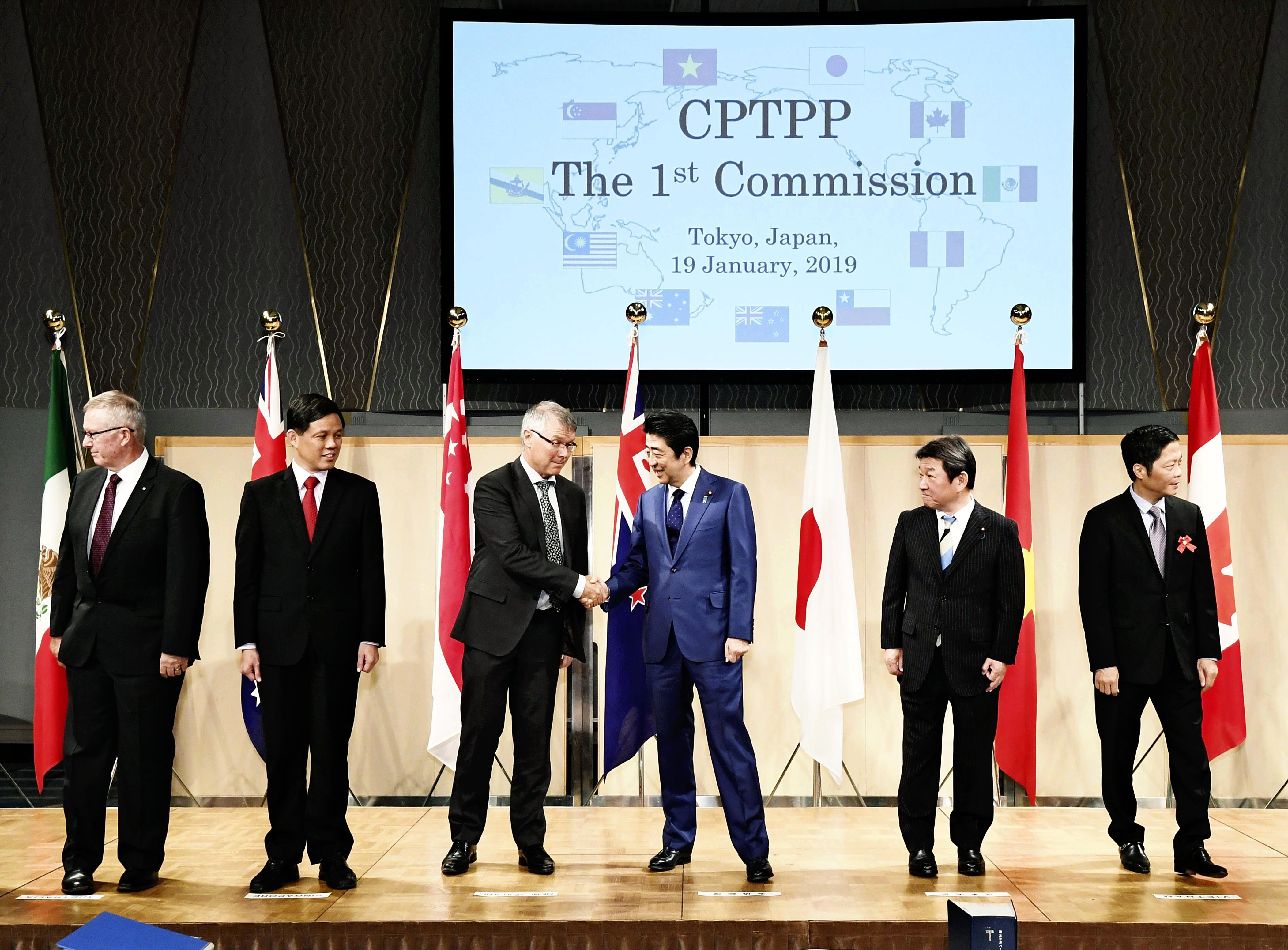 ▲▼ 日本19日在東京舉行首次「跨太平洋夥伴全面進步協定」(CPTPP)部長級會議。(圖/達志影像/美聯社)