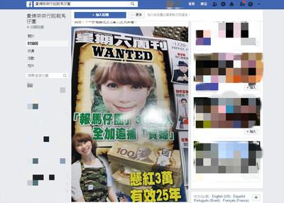 貴婦奈奈登「加拿大華人報」 加國網友:下一步讓她上主流媒體