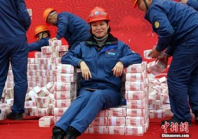 方大特鋼堆「錢山」 每人年終27萬