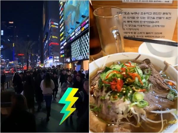 网友在首尔夜店巧遇柯震东、房祖名。 (图/翻摄自柯震东IG)