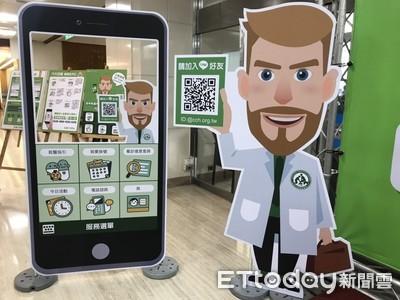 HTC DeepQ攜彰基醫院推AI機器人「蘭醫師」