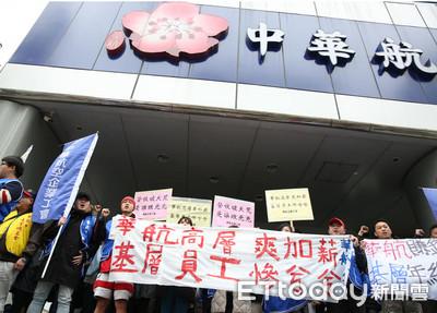 華航罷工 孫大千:看盡政壇噁心嘴臉