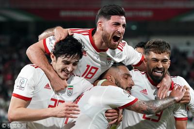 伊朗2比0輕取阿曼 晉級8強一球未丟